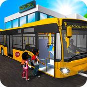 校车驾驶模拟器2017年:城市公交车司机