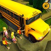 校车驾驶模拟器3D免费学校的孩子们