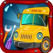 学校巴士洗 & 车库 — — 小的车沙龙,夏天乐趣与车辆水疗中心车间为涂料、 乙烯基、 颜色,肥皂,清洁汽车店