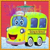 学校巴士洗沙龙最佳汽车清洗 & 洗