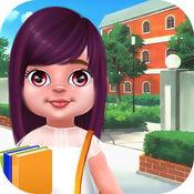 高中女生日间护理 - 可爱的女孩的时尚游戏