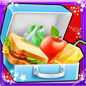 学校午餐盒三明治制造商儿童烹饪游戏