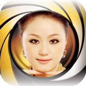 3D黄金眼