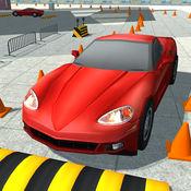 驾校3D - 真正的驱动程序测试模拟游戏 1