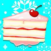 可爱公主冰淇淋:美味餐厅  美食甜点