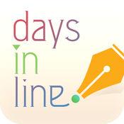 历历在目-我的生活我掌控-DaysInLine