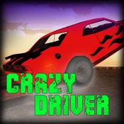 快速街头赛车 - 体验你的空降肌肉车的乘坐大怒 1