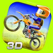 3D 自行车 汽车 ...