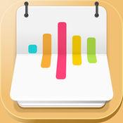 每周计划 - 一周任务记录提醒 & 生活办公助手 1.1