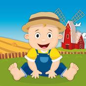 米罗的适合1-4岁儿童的迷你游戏——谷仓和农场动物卡通 1