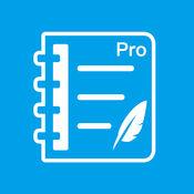 流光日记本专业版--随手记录岁月点滴,你的专属记事本、备忘录、便签