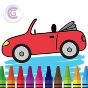 Mini Car Coloring - 儿童汽车画画涂色游戏 1.0.0