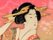 传统的日本版画:女 1