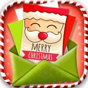 圣诞 卡 设计师 - 节日 邀请 2