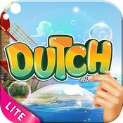 沐浴泡泡 荷兰语: 学习荷兰语 1.1