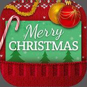 圣诞卡片 – 免费电子贺卡制造商的美丽和假期快乐 1