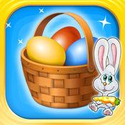 复活节彩蛋兔子相配的比赛对于家人和朋友 Easter Eggs Bunny Puzzle Game