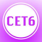 MOJi CET6-全国...