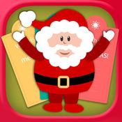 圣诞贺卡制造商 - 免费贺卡 1.1