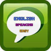 学 英语 软件 学习英语的好方法 少兒英語 常用 英语 英语