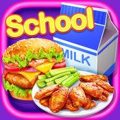 美味校园午餐