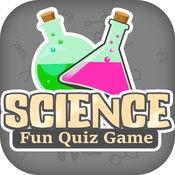 科学 有趣 测验 – 下载 自由 教育机 游戏 花絮 測驗 为 孩子 和 成人