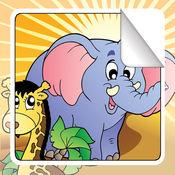 动物贴纸书!