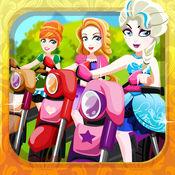 时尚女孩滑板车摩托车赛车 - 光明前景特技自行车赛 Free