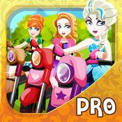 时尚女孩滑板车摩托车赛车 - 光明前景特技自行车赛 Pro