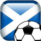 苏格兰足球竞猜