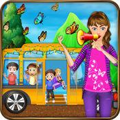 修学旅行疯狂的乐趣免费儿童教育游戏