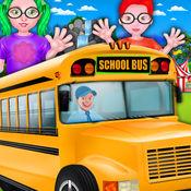 学校 旅行 村 游戏