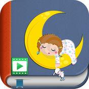 故事和动画儿童 1