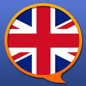 英语 - 多种语言 字典 2.0.50
