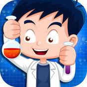 科学实验惊人 - 学习和趣味实验易在家庭和学校为孩子