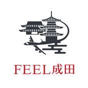 FEEL成田 成田市官方观光情报