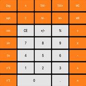 简单的Pro计算器Lite 1.2.3