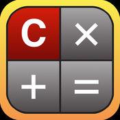 计算器 - 一个易于使用的适合iPhone,iPad和iPod Touch计算