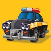 汽车和车辆拼图游戏 - 幼儿逻辑游戏