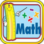 趣味学习数学测验测试 - 天才记忆游戏 1
