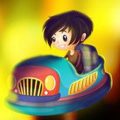 碰碰车嘉年华有趣的比赛:青少年的赛车冒险 - 免费版