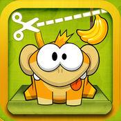 赶上香蕉 - 绳猴子