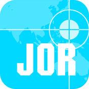 约旦地图9