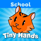 TinyHands 第一句话 1 - 完整版本