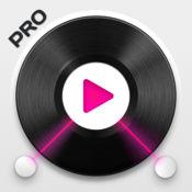 音频编辑器Pro