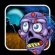 脑的僵尸克星 - 玩最好的很酷免费游戏下载手机单主题qq大厅中国象棋