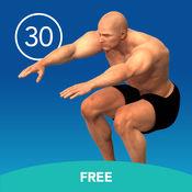 男子蹲30天免费的挑战