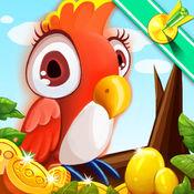 捕鸟达人-游戏厅原版,无限金币