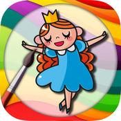 经典童话故事儿童画画游戏(3-6岁宝宝涂色早教育儿益智软件)