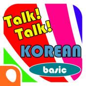 Talk!Talk! 韩国单词本-初级